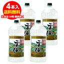 雲海 そば焼酎25度ペットボトル4L 1ケース(4本入)<1...