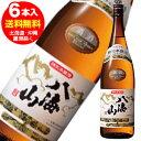 八海山 特別本醸造 1800ml×6本(訳あり平成29年11月製造)随時在庫変動しますので調達できない場合は取消しとさせていただきます。