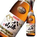 八海山 特別本醸造 1800ml(訳あり平成29年11月製造)随時在庫変動しますので調達できない場合は取消しとさせていただきます。