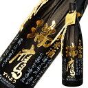 瑞鷹 芳醇純米酒 1.8L【お取寄せで7日ほどかかります】