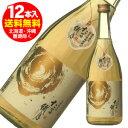 たる繊月 長期貯蔵 熟成酒×12本<1本あたり1070円>