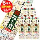 松の泉パック 米焼酎 25度 1800ml×6本(1本あたり1780円)