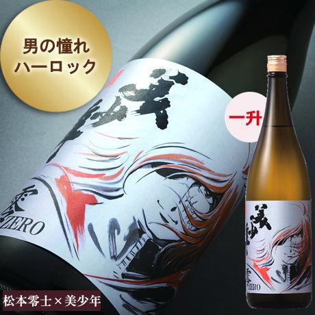 美少年 純米吟醸酒 零 1.8L【お取寄せ品、1...の商品画像