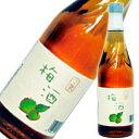 文蔵梅酒 常圧仕込 720ml
