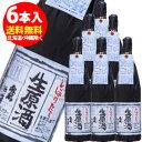 亀萬しぼりたて生原酒 1800ml×6本生酒のため夏季はクール便をおすすめします。