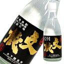 文蔵(ミニボトル) 甕仕込み常圧 【米】 105ml