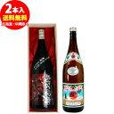 伊佐美・赤武者36度 芋焼酎原酒(1.8Lが合計2本)02P01Feb15