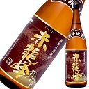 赤龍峰 紫芋(頴娃紫)1.8L【限定品】