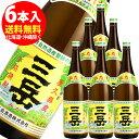 三岳 屋久島芋焼酎 1.8L×6本<数量限定で特価中!><1本あたり送料込で2318円>