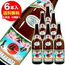 伊佐美 芋焼酎 1.8L×6本<元祖幻の焼酎が数量限定特価 送料込みで3446円>