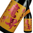 魔界への誘い 紅あずま 芋焼酎 1.8L
