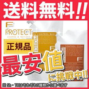 最大2000円OFFクーポン配布中フィヨーレFプロテクトシャンプー1000mL+ヘアマスク1000g