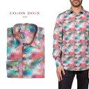 柄シャツ カジュアルシャツ メンズ 長袖 柄シャツ きれいめ 総柄シャツ 派手 オシャレ かわいい アート プリント フランス イタリア レトロ Coton Doux コトンドゥ m91ad1618scratching