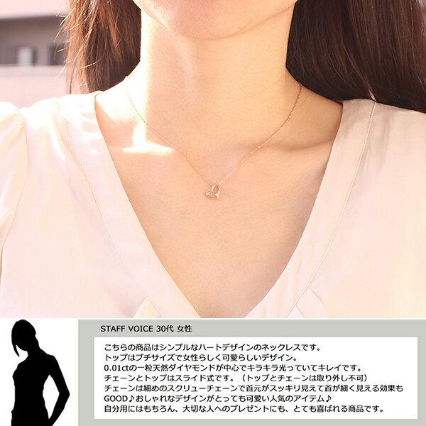 ハート ネックレス K18 18金 レディース...の紹介画像2