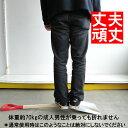 雪 スコップ 車 アイテム口コミ第8位