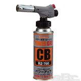 パワートーチ RZ-710(新富士 バーナー,ガスバーナー)