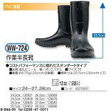 送料無料 WW724 作業半長靴(長靴 メンズ 作業 ガーデニング用品 B・Bセレクト 作業用品 ガーデニング 雑貨 ガーデン用品)