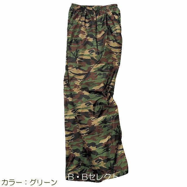 迷彩パンツ No2218(グッズ メンズ ガー...の紹介画像2