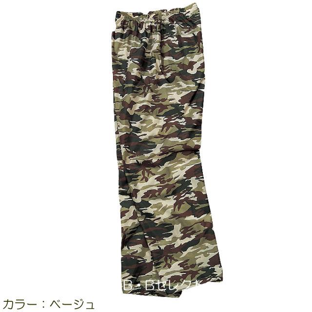迷彩パンツ No2218(グッズ メンズ ガー...の紹介画像3
