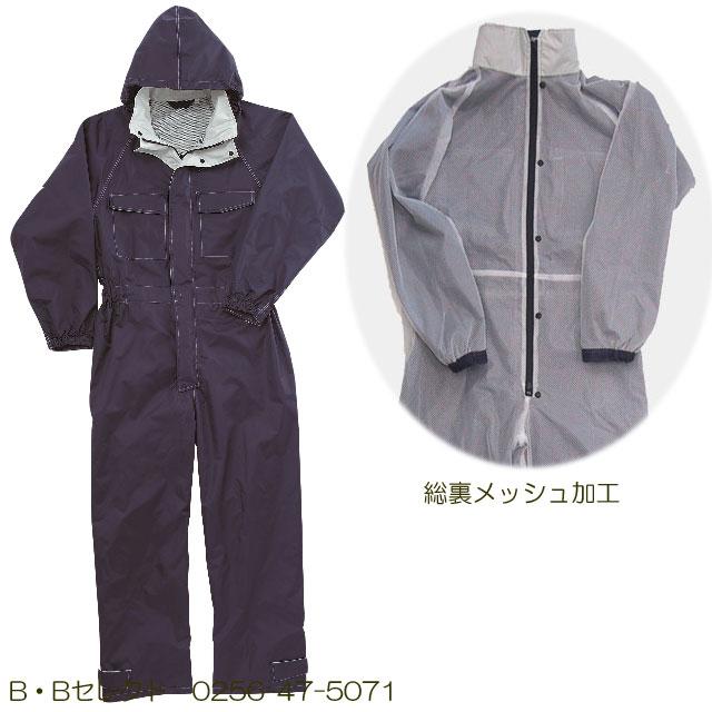 送料無料 レインツナギ No3291( メンズ...の紹介画像2