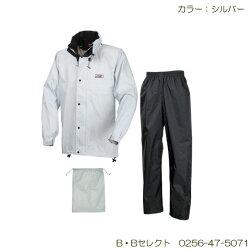 ����̵����������쥤����CY-003(���åѥ쥤���ȼ�ž���ɿ�Х����쥤�����쥤�������籩�����äѹ籩�쥤�å����äѱ������̶Х����ȥɥ������ǥ˥�����Ⱥ�������������å�)