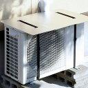 送料無料 エアコン室外機用パネル SV-4007 (暑さ対策 便利グッズ 生活用品 クーラー カバー エアコン 室外機 日よけ パネル 保護カバー 室外機カバー アルミ 日除け ブロック 省エネ 効率)