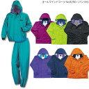 オールマインドスーツ No3250( メンズ グッズ 雨カッ...