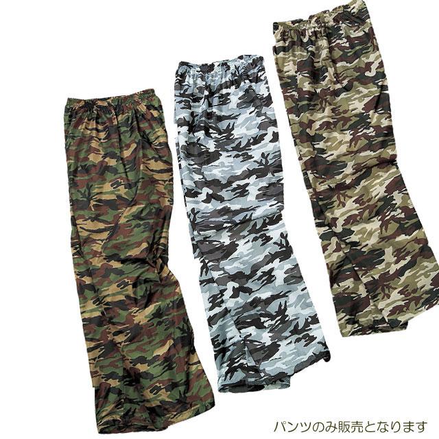 迷彩パンツ No2218(グッズ メンズ ガーデ...の商品画像