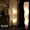 【P5倍】Wave(ウェーブ) フロアスタンド MT3003L【送料無料】 あす楽対応