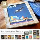 【P5倍】アートフレーム(Art Frame)Antique Poster Series1(アンティークポスターシリーズ1)JIG(ジェイアイジー) 全15タイプ デザ..