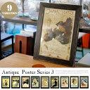 アートフレーム(Art Frame)Antique Poster Series3(アンティークポスターシリーズ3)JIG(ジェイアイジー) 全9タイプ