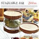 ナチュラルな木のヌクモリで優しいキッチンスタイルへ♪ スタッカブルジャー200ml(STACKABLE JAR) 保存容器・ガラス瓶・ストッカー アスプルンド(ASPLUND) 4...