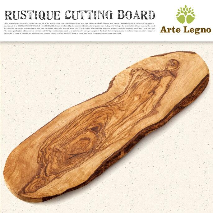ルスティックカッティングボード(まな板) オリーブウッド Arte Legno(アルテレニョ)