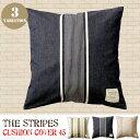THE STRIPES(ザ・ストライプス)Cushion Cover 45(クッションカバー45)Basshu(バッシュ)全3タイプ(BK・BE・OLIVE) ...