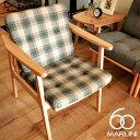 【ポイント2倍】LDチェア(LD Chair) ナチュラル(Natural) マルニ60(MARUNI60) ロクマルビジョン(60VISION) ナガオカケンメイ 張地全15種類 デザインインテリア