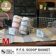 SCOOP BASKET M(スクープバスケットM) SPWB9897 PACIFIC FURNITURE SERVICE(パシフィックファニチャーサービス)全2タイプ(METALLIC GRAY・SATIN NICKEL)