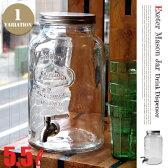 エクスターメイソンジャードリンクディスペンサー(Exeter Mason Jar Drink Dispenser) デザインインテリア