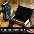 BusRoll Sign Box(バスロールサインボックス) Booktype S デザインインテリア