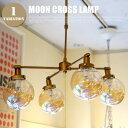 レトロ感あるアンティーク調のゴールドフレームとアンバーガラスのバランスが絶妙な雰囲気を醸し出す♪ MOON CROSS LAMP(ムーンクロスランプ) GS-0...