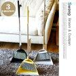 スウィープ(Sweep) ホーキ&チリトリ(Broom and dustpan) ほうき・ちりとり テラモト(TERAMOTO) ティディー(tidy) カラー(ブラウン・ホワイトグレー・レモン) デザインインテリア
