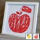 SIGN FRAME(サインフレーム)JIG(ジェイアイジー)2タイプ (Lemon/Red Apple)