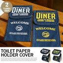 アメリカのドライブインをイメージして作られた「Diner」シリーズ☆ DENIM TOILET PAPER HOLDER COVER(トイレットペーパーホルダーカバー) 101222 全2カラー(WHITE/YELLOW)