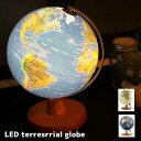 【P10倍】宇宙から見た地球をイメージ☆インテリア地球儀 LED地球儀 直径20cm ACT-LED-20 全2タイプ(アンティーク・サテライト)