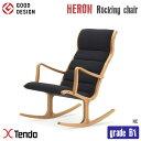 ロッキングチェア(Rocking chair) S-5226WB-NT グレードB1 1966年 天童木工(Tendo mokko)