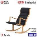 ロッキングチェア(Rocking chair) S-5226WB-NT グレードB2 1966年 天童木工(Tendo mokko)