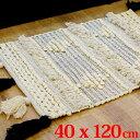 アマブロ amabro フリンジラグ キッチン FLINGE RUG Kitchen 1301 サイズ40×120cm コットン 綿 キッチンマット ハンドメイド アイボリー 白 絨毯 ラグマット 長方形 北欧 モノトーン モダン 幾何学 ビンテージ