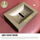 アクメファニチャー ACME Furniture AHS ソープディッシュ AHS SOAP DISH 日用品雑貨 洗面所 サニタリー アクメホームサプライ ACME HOME SUPPLY サニタリー ミリタリー 西海岸 ビンテージ