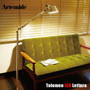 アルテミデ Artemide トロメオ レットゥーラ Tolomeo LED Lettura フロアスタンド スタンドライト 読書灯 フロアライト ミケーレ・デ・ルッキ ライト ランプ インテリア モダン おしゃれ シンプル 照明 イタリア製