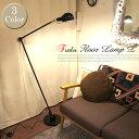 レトロ感漂うフロアランプ! トゥルクフロアーランプL(TURKU Floor Lamp L) EN-010 フロアースタンド ハモサ(HERMOSA) カラー(...