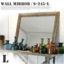 ヴィンテージ感漂うオシャレミラー♪ Wall mirror RECTANGLE L(ウォールミラー レクタングルLサイズ) S245-23L  鏡・ミラー DU...